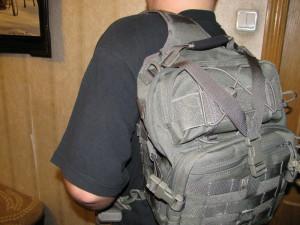 Рюкзак однолямочный тактический